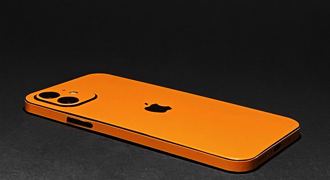 Tiger - Skin Portocaliu iPhone 12